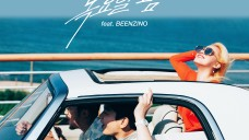 어반자카파의 '목요일 밤', 8월 25일 자정 발매 예고