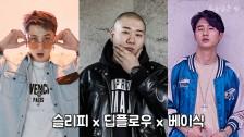 SBS파워FM 오늘같은밤 힙합위크LIVE: 슬리피X딥플로우X베이식