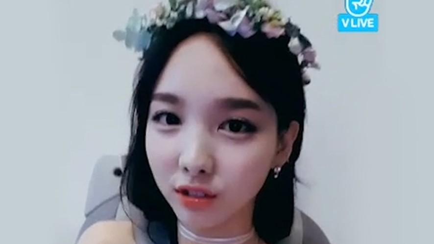 [TWICE] 부등부등~웨딩나연 나가신다! (Wedding Nayeon)