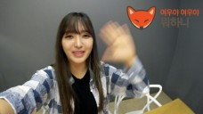 "AOA ChanMi ""Fox's Secret Trip"" #1"