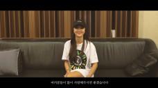 양다일, 효린의 프로젝트 싱글 '그리워' 인터뷰 영상 공개