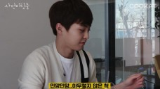 [매떠여 EXO] 매떠여 시즌1-10초안에 시우민 입덕