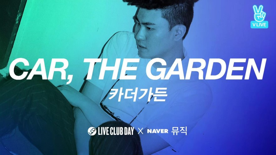 LIVE CLUB DAY 19th 다시보기 - Car, The Garden