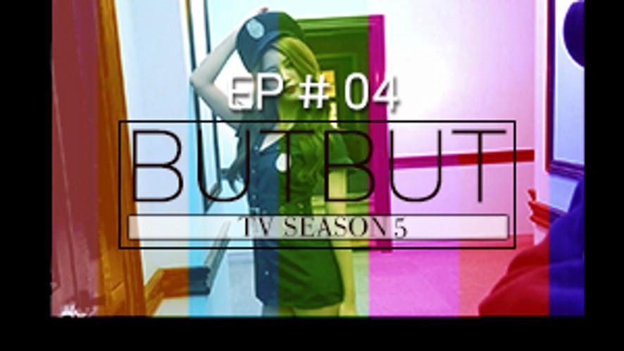 [EXID(이엑스아이디)] BUTBUT TV 5 EP#04