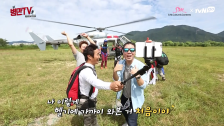 Skydiving Mission_200km 고속공중출근
