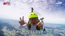 Skydiving Mission_하늘에서 계란먹기 도전