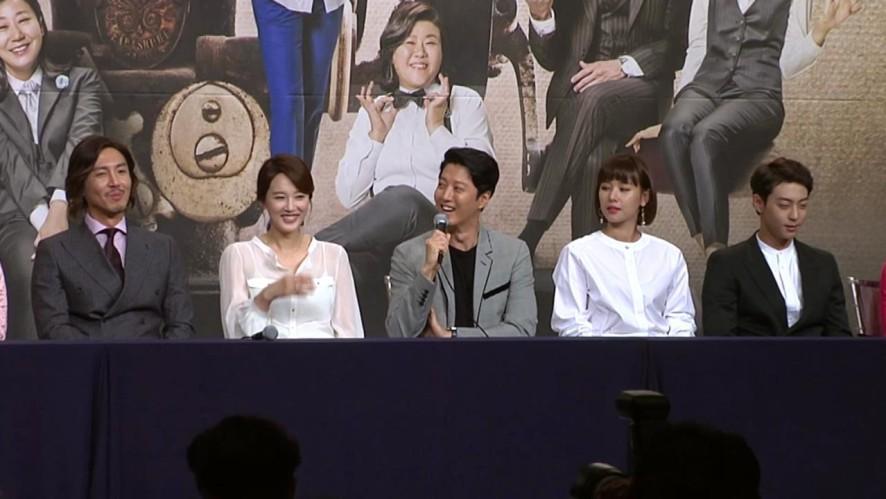 Showbiz Korea 2016-09-08