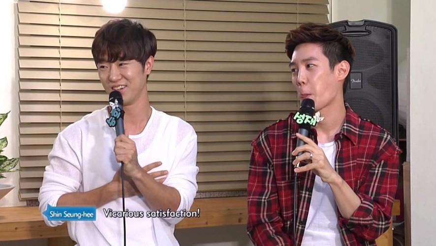 Showbiz Korea 2016-09-09