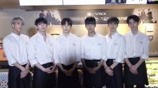 [스타캐스트] 빅스(VIXX) 별빛과 함께한 VIXX CAFE! 소감 영상