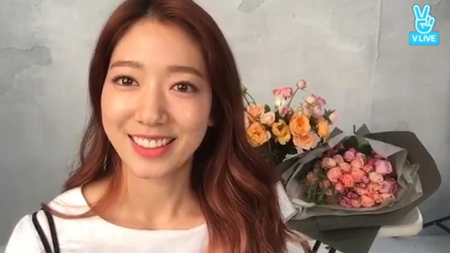 [PARK SHIN HYE] 소품꽃들의 스튜디오에 박신혜의 등장이라.... (Flower Shin-Hye)