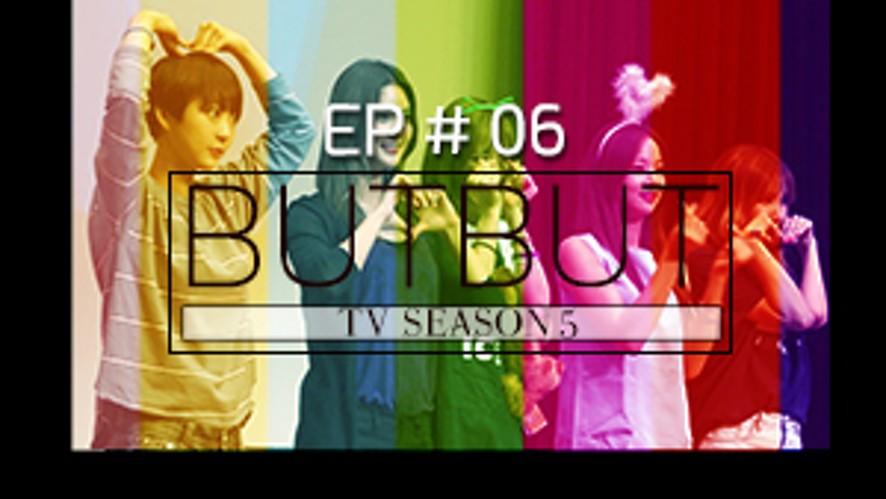 [EXID(이엑스아이디)]BUTBUT TV 5 EP#06