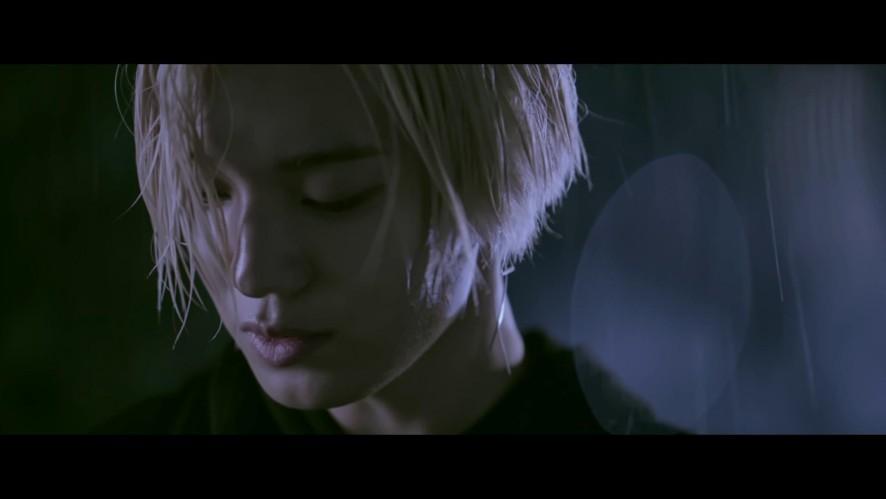 [MV] 인피니트(INFINITE) _ 태풍 (The Eye)
