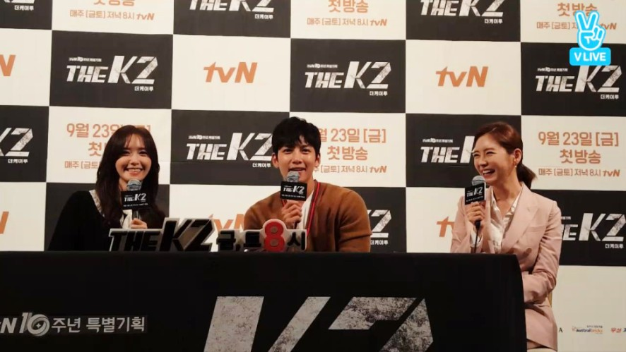 지창욱, 임윤아의 케미돋는 <THE K2(더 케이투)> 드라마토크 V 라이브!