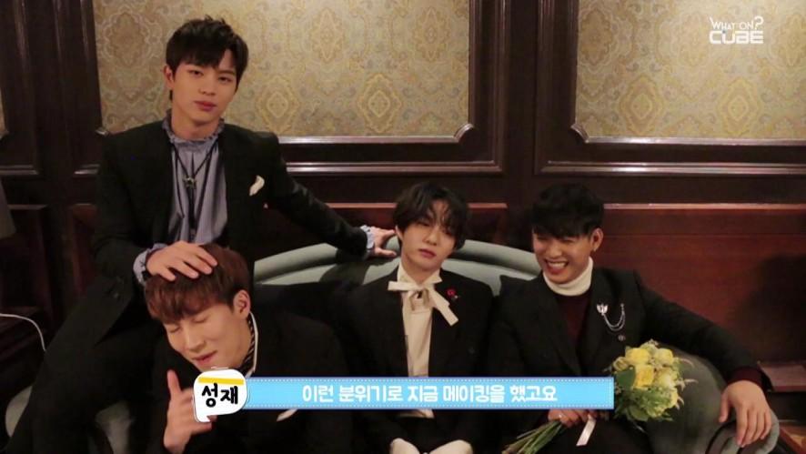 비투비-블루(BTOB-BLUE) '내 곁에 서 있어줘' MV 비하인드 영상!