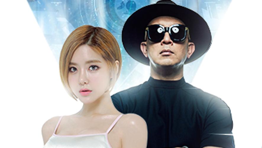 V LIVE DJ Party in Vietnam
