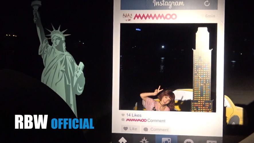 [MAMAMOO] 'New York' MV 현장 메이킹
