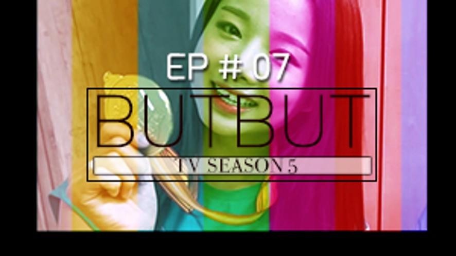 [EXID(이엑스아이디)]BUTBUT TV 5 EP#07