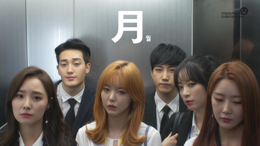 달샤벳(Dalshabet) Special Teaser #2