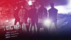 "GOT7(갓세븐) ""FLIGHT LOG : TURBULENCE"" Album Spoiler"