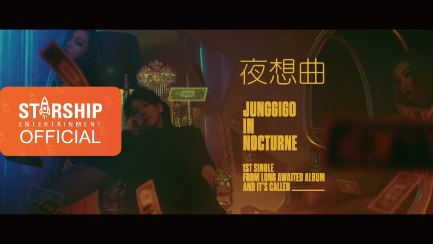 [Teaser] 정기고(JUNGGIGO) _ Nocturne (야상곡)