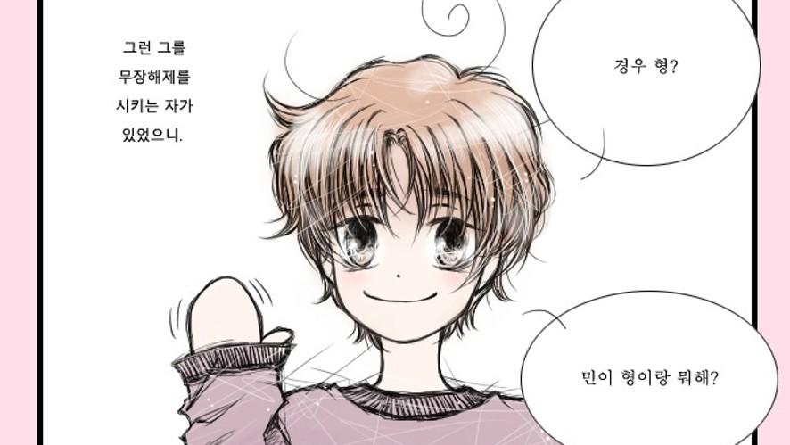 [Park Hae-Jin] True story - No. 45