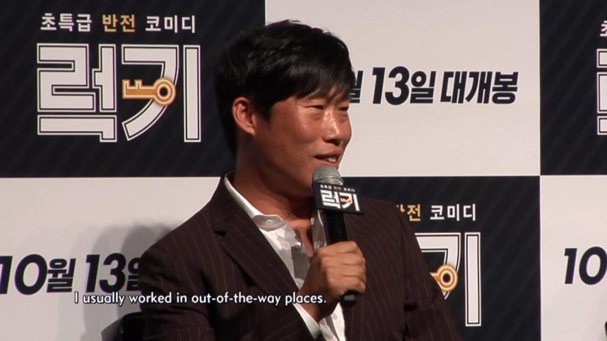 Showbiz Korea 2016-09-22