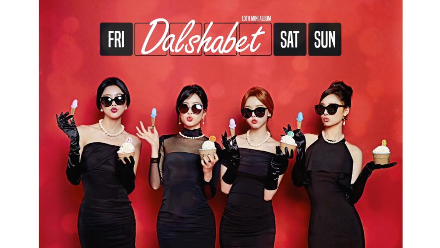 [Teaser 3] 달샤벳(Dalshabet) [FRI. SAT. SUN] Highlight Medley(전곡 미리듣기)