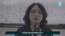 이와이 슌지 <립반윙클의 신부> 내한 인터뷰 예고