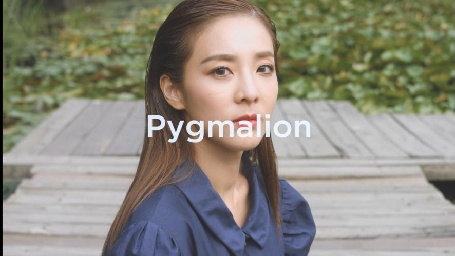 PARK SANDARA X KANG SEUNGYOON - 'PYGMALION' FASHION FILM (15SEC)