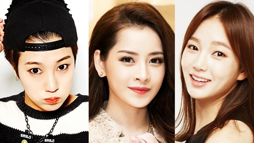 CHI PU X Ssin 씬님 K-BEAUTY Trip #LIKE IT 파우치 대공개 (feat. 씬님, 미스코리아 뷰스타 이쌀)