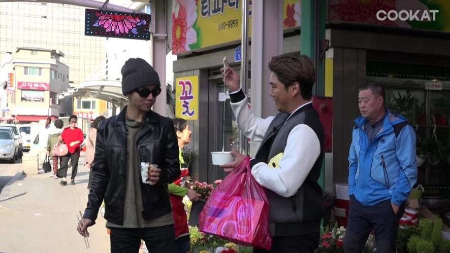 [매떠여 Super Junior] 강릉편 - 본편#6