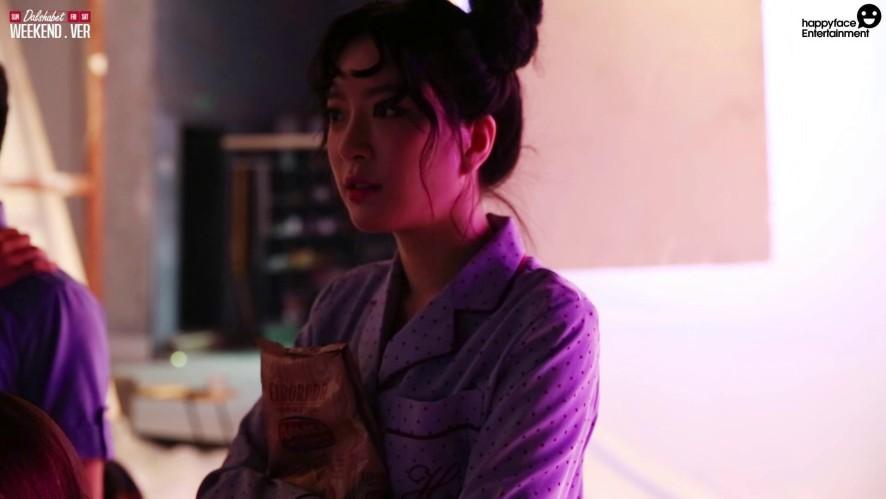 [Making] 달샤벳 '금토일' 뮤직비디오 비하인드(Weekend Ver.)