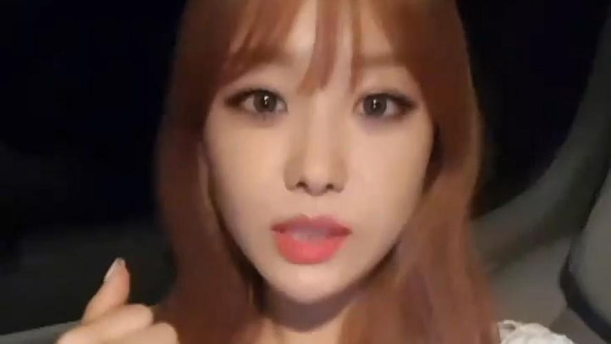 [SONG JI EUN] 핸드폰아 조금만 더 힘을 내 줘🙏🏻(Ji Eun's cellphone is about to go off)