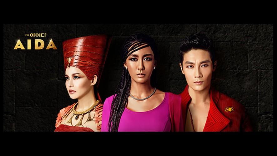 뮤지컬 <아이다> 쇼케이스 | The musical <AIDA> Showcase