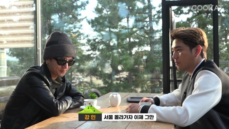 [매떠여 Super Junior] 강릉편 - 본편#8