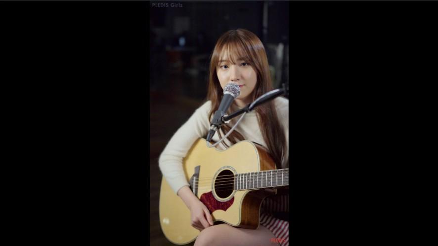 [Practice Video] 민경(PLEDIS Girlz) - Lost stars