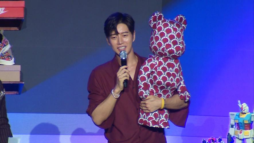[Park Hae-Jin] True story - No. 47