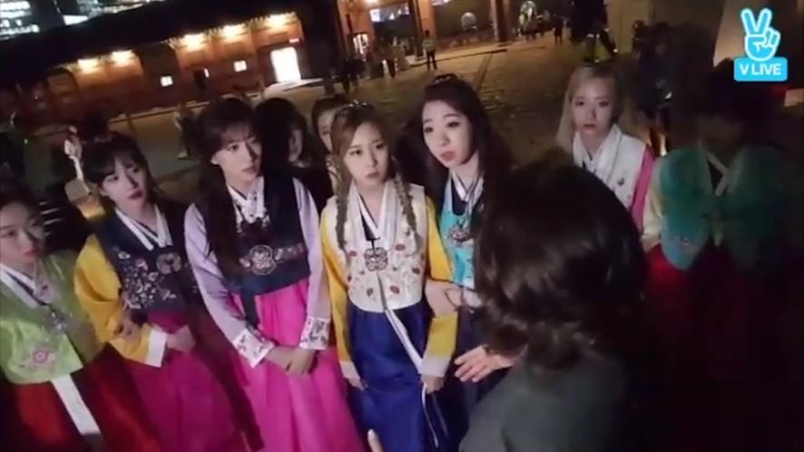 [WJSN] 집중력대장 다영이✨ (WJSN go to Gyeongbokgung Palace)