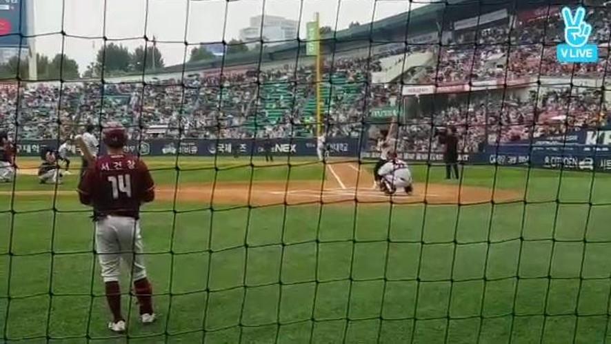 미챙 야구