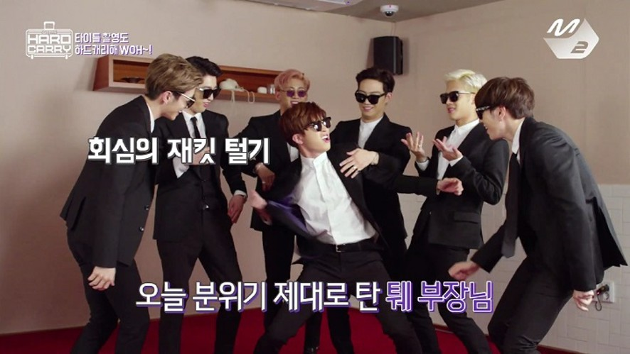 [REPLAY] GOT7의  하드캐리 1화 (GOT7 'HARD CARRY' ep.1)