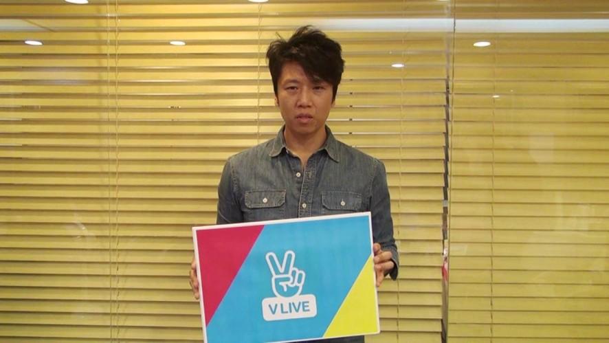 김바다(Kim Bada)-에버모어뮤직 V LIVE 채널 오픈 인사말! EVERMORE MUSIC V Channel OPEN!!