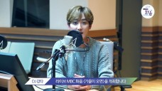 MBC Tuesday Concert 강타의 별이 빛나는 밤에
