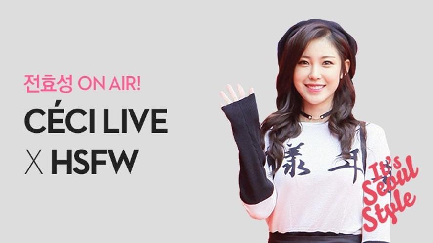 JUN HYO SUNG 전효성의 LIVE TALK,  JAIN SONG Show 끝나고 난 뒤  #쎄씨LIVE