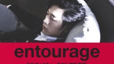 [STARCAST] 'Entourage' SEO KANG JUN  Poster shooting  (서강준X차영빈! Ch. 1 안투라지 포스터 촬영 현장)