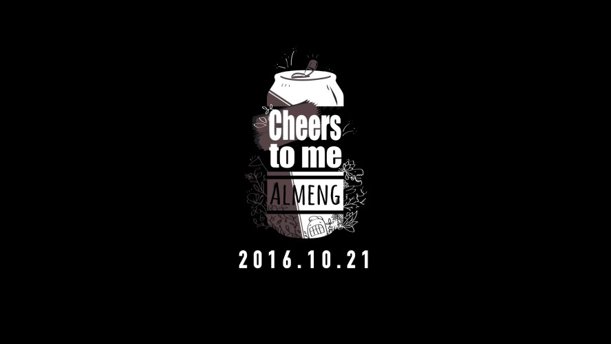 Almeng - Cheers to me (teaser)
