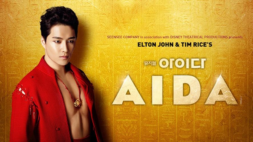 뮤지컬 <아이다> 연습실, 시츠프로브 현장 전격 공개! <Musical AIDA> Live from the sitzprobe