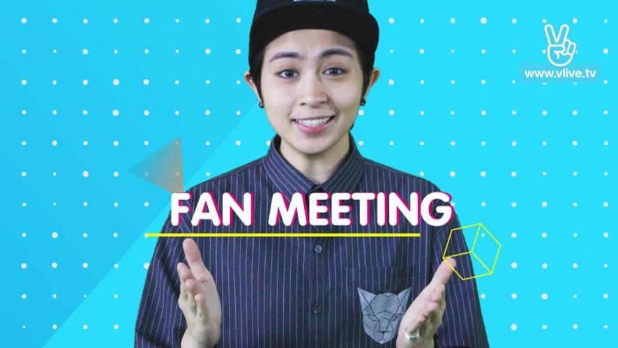 [Tham Gia] Cùng Gil Lê tổ chức fan meeting
