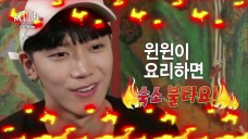NCT LIFE 한식왕 도전기 EP 01