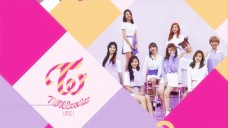 "TWICE(트와이스) ""TWICEcoaster : LANE 1"" ALBUM HIGHLIGHT"
