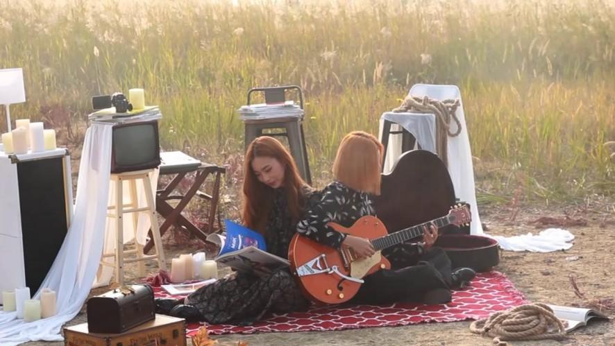 [스웨덴세탁소] 2집 정규앨범 'foggy' 뮤직비디오 촬영 현장 Making Film